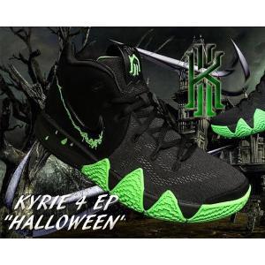 "NIKE KYRIE 4 EP ""HALLOWEEN"" black/rage green  ボストン..."
