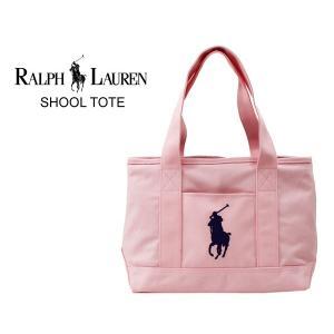 ポロ ラルフローレン スクール トート Polo Ralph Lauren SCHOOL TOTE MEDIUM 950189A PINK トートバッグ ピンク 学生カバン|ltd-online