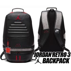 ナイキ ジョーダン バックパック NIKE JORDAN RETRO 3 BACK PACK black/gym red 9a0018-kr5 AJ3 リュック カバン バッグ PCスリーブ III|ltd-online