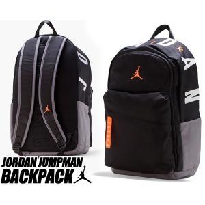 ナイキ ジョーダン パトロール バックパック NIKE JORDAN PATROL BACKPACK BLACK 9a0172-k4g ブラック リュック AJ|ltd-online
