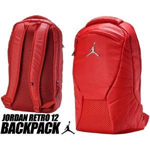 ナイキ ジョーダン 12 バックパック NIKE JORDAN 12 RETRO BACKPACK RED 9a1773-rk2 リュック AJXII カバン バッグ PCスリーブ|ltd-online