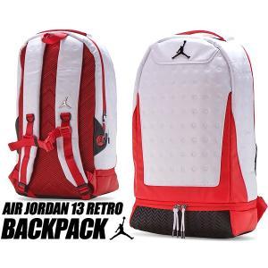 ナイキ ジョーダン 13 バックパック NIKE JORDAN 13 RETRO BACKPACK WHITE/RED 9a1898-001 リュック AJXIII カバン バッグ PCスリーブ|ltd-online