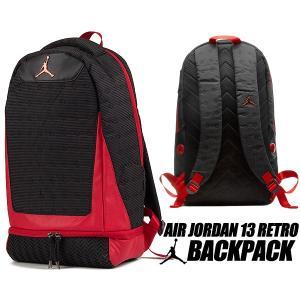 ナイキ ジョーダン 13 バックパック NIKE JORDAN RETRO 13 BACKPACK black/gym red 9a1898-kr5 リュック AJXIII カバン バッグ PCスリーブ|ltd-online
