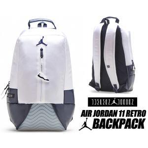 ナイキ ジョーダン 11 バックパック NIKE JORDAN RETRO 11 BACKPACK white/obsidian 9a1971-wu4 リュック AJ11 カバン バッグ PCスリーブ|ltd-online