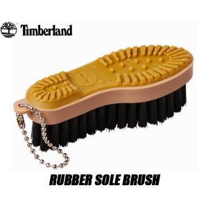 ティンバーランド シューズケア Timberland RUBBER SOLE BRUSH ラバーソール ブラシ キーホルダー 携帯 シューケア|ltd-online