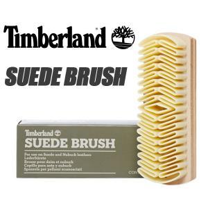 ティンバーランド シューズケア TIMBERLAND SUEDE BRUSH(起毛系スエードブラシ)SHOES CARE|ltd-online