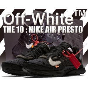 HE 10 : NIKE AIR PRESTO Off-White black/white-cone...