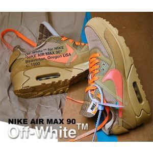 THE 10 : NIKE AIR MAX 90 OFF-WHITE parachute beige...