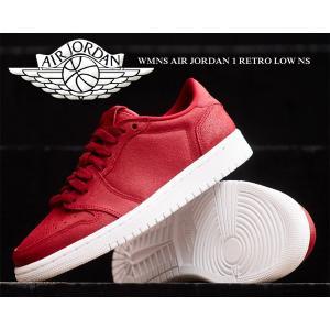 NIKE WMNS AIR JORDAN 1 RETRO LOW NS gym red/metall...