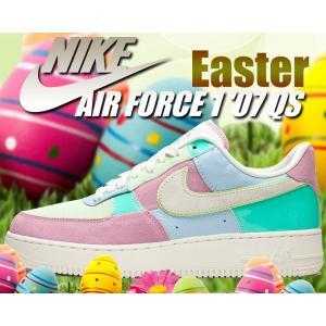 ナイキ エア フォース 1 NIKE AIR FORCE 1 07 QS