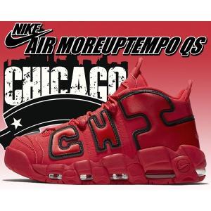 ナイキ エアモアアップテンポ シカゴ NIKE AIR MORE UPTEMPO CHI QS university red/university red スニーカー モアテン レッド シティーパック aj3138-600|ltd-online