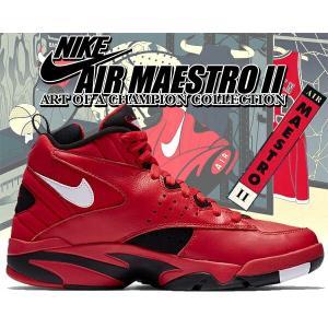 ナイキ エア マエストロ 2 QS NIKE AIR MAESTRO II QS TRIFECTA university red/white-black ピッペン バッシュ スニーカー バスケットボール レッド|ltd-online