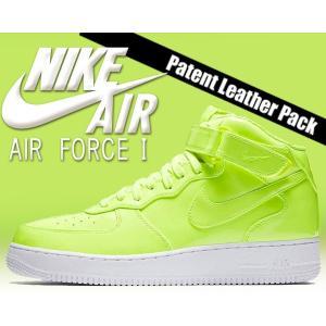ナイキ エアフォース 1 ミッド NIKE AIR FORCE 1 MID '07 LV8 UV volt/volt-white Patent Leather メンズ スニーカー AF1 ボルト イエロー パテント ネオン|ltd-online