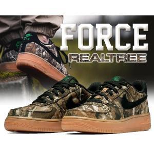ナイキ エアフォース 1 07 LV8 3 NIKE AIR FORCE 1 LV8 3 REALTREE CAMO black/black-aloe verde スニーカー メンズ AF1 リアルツリーカモ ltd-online