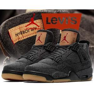 ナイキ エアジョーダン 4 リーバイス NIKE AIR JORDAN 4 LEVIS NRG black/black-blk ao2571-001 エア ジョーダン スニーカー ブラック デニム AJ IV Levi's|ltd-online