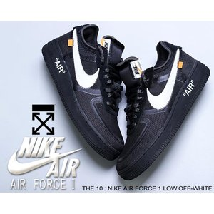 ナイキ オフホワイト エアフォース 1 THE 10 : NIKE AIR FORCE 1 LOW OFF-WHITE blk/wht-cone-blk|ltd-online