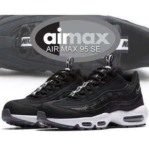 NIKE AIR MAX 95 SE black/black-white-cool grey  先進...