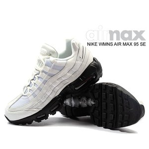 NIKE WMNS AIR MAX 95 SE summit white/summit white ...