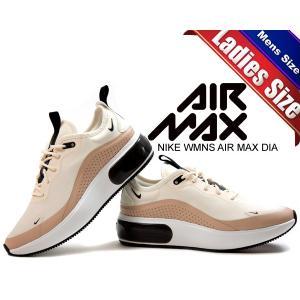 ナイキ ウィメンズ エアマックス ディア NIKE WMNS AIR MAX DIA pale ivory/black-bio beige aq4312-101 レディース スニーカー ltd-online