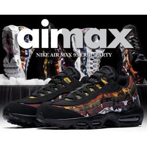 ナイキ エアマックス 95 NIKE AIR MAX 95 ERDL PARTY black/multi-color ar4473-001 スニーカー メンズ ブラック マルチ カモフラ|ltd-online