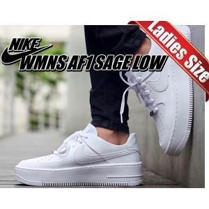 NIKE WMNS AF1 SAGE LOW white/white-white ar5339-10...