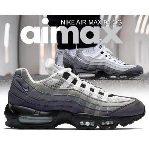 ナイキ エアマックス 95 OG NIKE AIR MAX 95 OG black/white-granite-dust スニーカー エア マックス 95 グラデーション|ltd-online