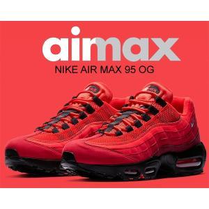 NIKE AIR MAX 95 OG habanero red/white        先進的かつ...