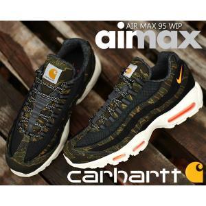 NIKE AIR MAX 95 CARHARTT WIP black/total orange-sa...