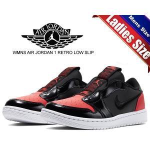 ナイキ ウィメンズ エアジョーダン 1 ロー スリップ NIKE WMNS AIR JORDAN 1 RETRO LOW SLIP bright crimson/black-white av3918-600 AJ1 スニーカー ltd-online