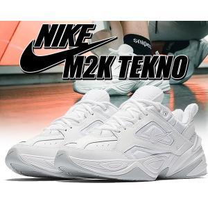 ナイキ M2K テクノ NIKE M2K TEKNO white/white-pure platinum スニーカー メンズ ホワイト dad shoes チャンキー 白 ホワイト ピュア プラチナム av4789-101|ltd-online