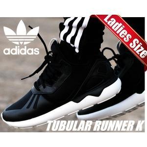 アディダス チューブラー ランナー レディース adidas TUBULAR RUNNER K cblack/cblack/surgrn b23657 スニーカー ウィメンズ|ltd-online