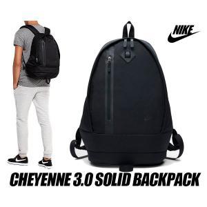 ナイキ リュック バックパック NIKE CHEYENNE 3.0 SOLID BACKPACK black カバン 鞄 リュック ブラック 27L  ba5230-010|ltd-online
