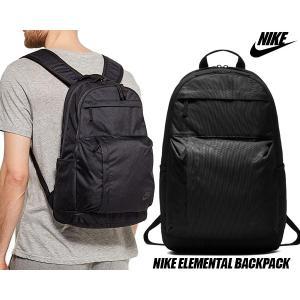 ナイキ バックパック NIKE ELMNTL BACKPACK LBR black/white ba5768-010 ブラック ホワイト エレメンタル カバン リュック|ltd-online