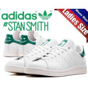 アディダス スタンスミス adidas STAN SMITH ftwwht/owhite/bgreen スニーカー メンズ レディース ホワイト グリーン レザー|ltd-online
