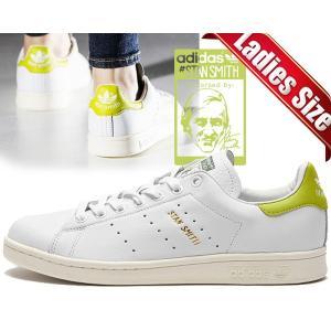 アディダス スタンスミス レディース adidas STAN SMITH ホワイト/イエロー ftwbla/ftwbla/jausol STAN SMITH|ltd-online