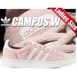 アディダス スニーカー キャンパス レディースサイズ adidas CAMPUS W icepnk/ftwht-crywht アイシーピンク×ホワイト|ltd-online