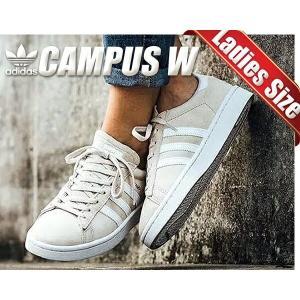 アディダス キャンパス レディース adidas CAMPUS W cbrown/ftwwht-crywht ウィメンズ スニーカー キャンパス ブラウン ベージュ ホワイト|ltd-online