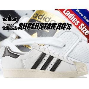 アディダス スーパースター 80s adidas SUPERSTAR 80's ftwwht/cblack-cblack スニーカー メンズ レディース SS ユニセックス パーフレザー|ltd-online