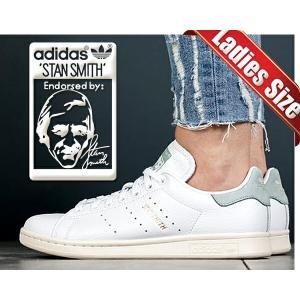 アディダス スタンスミス レディース adidas STAN SMITH ftwht/ftwht-tacgrn スニーカー ホワイト グリーン レザー シューズ レディース|ltd-online