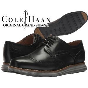 コールハーン COLE HAAN ORIGINAL GRAND SHWNG black/ironstoneメンズ 靴 走れる ビジネスシューズ カジュアルシューズ ドレスシューズ ブラウン ウイングチップ|ltd-online
