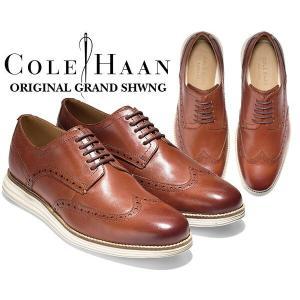 コールハーン COLE HAAN ORIGINAL GRAND SHWNG woodbury/ivory メンズ 靴 走れる ビジネスシューズ カジュアルシューズ ドレスシューズ ブラウン ウイングチップ|ltd-online
