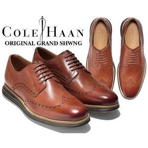 コールハーン COLE HAAN ORIGINAL GRAND SHWNG woodbury/java メンズ 靴 走れる ビジネスシューズ ドレスシューズ カジュアル ウイングチップ 外羽根 ブラウン|ltd-online