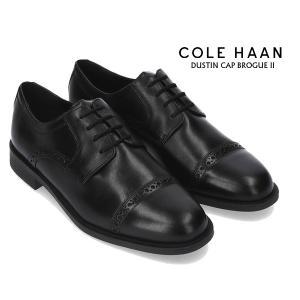 コールハーン ダスティン キャップ ブローグ II COLE HAAN DUSTIN CAP BROGUE II black ビジネスシューズ 外羽根 ブローグ ストレートチップ 革靴 冠婚葬祭|ltd-online
