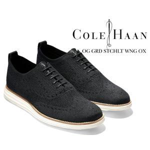 コールハーン COLE HAAN ORIGINALGRAND STITCHLITE WINGTIP OXFORDS  BLACK/IVORY オリジナルグランド スティッチライト オックスフォード メンズ 靴 シューズ|ltd-online