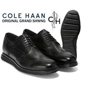 コールハーン オリジナル グランド ショートウィング COLE HAAN ORIGINAL GRAND SHWNG black/black ビジネスシューズ カジュアル メンズ 靴 革|ltd-online