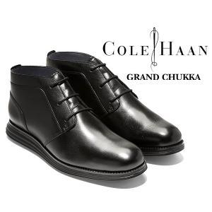 コールハーン COLE HAAN ORIGINAL GRAND CHKKA BLACK/BLACK ワイズMEDIUM メンズ 靴 ビジネスシューズ カジュアル チャッカ ビジネス ブーツ|ltd-online
