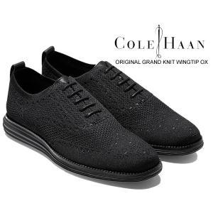 コールハーン オリジナルグランド ウィングチップ COLE HAAN ORIGINAL GRAND STITCHLITE KNIT WINGTIP OXFORD BLACK/BLACK c28443 ビジネス カジュアル 靴|ltd-online