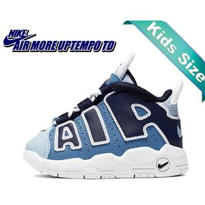 ナイキ エア モアアップテンポ トドラー NIKE AIR MORE UPTEMPO (TD) aegean storm/blackend blue ck0825-404 キッズ スニーカー モアテン 子供靴|ltd-online