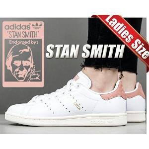 アディダス スタンスミス adidas STAN SMITH ftwwht/ftwwht/rawpin スニーカー レディース ウィメンズ ホワイト ピンク|ltd-online