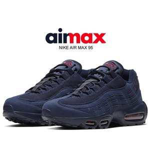 ナイキ エアマックス 95 NIKE AIR MAX 95 obsidian/university ...